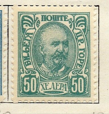Montenegro 1902 Early Issue Fine Mint Hinged 50h. 147361