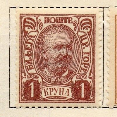 Montenegro 1902 Early Issue Fine Mint Hinged 1kr. 147362
