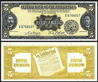 Philippines P-135 5 Peso Year ND 1949 Uncirculated Banknote Asia