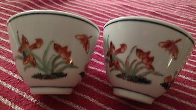 Japanese White Porcelain Tea Cups, Set of 2
