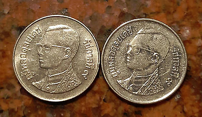 Lot Of (2) 1 Baht Coins - Thailand - 337