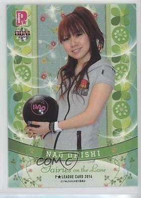 2014 BBM Fairies on the Lane #42 My Happy Moment Nao Ohishi Bowling Card 0w6