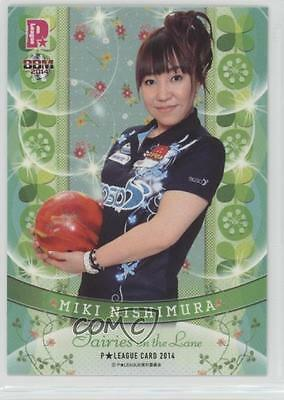 2014 BBM Fairies on the Lane #31 My Happy Moment Miki Nishimura Bowling Card 0w6