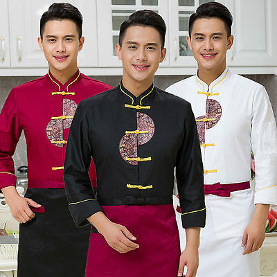 Men Chef Uniforms Long Sleeve Food Services Cooking Kitchen Working Clothes