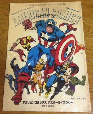 American Comics Poster Library Marvel Super Heroes 1978 Very Rare