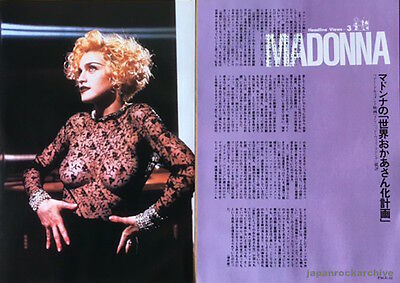 1991 Madonna JAPAN magazine article / press clippings cuttings / photo m9r