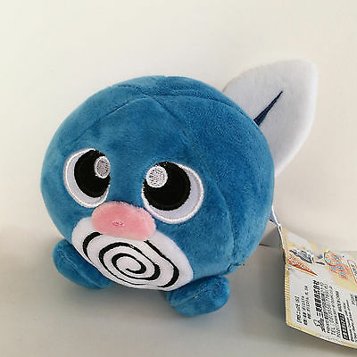 "5""Pokemon GO Plush Poliwag #060 Blue Tadpole Soft Toy Stuffed Animal Doll #D"
