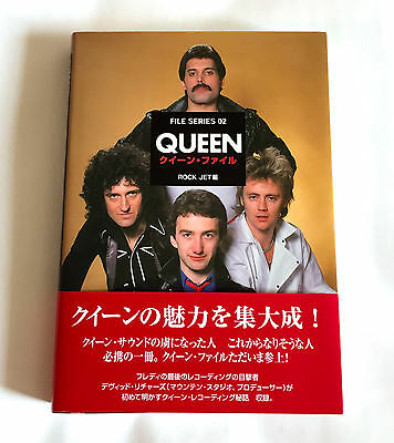 QUEEN FILE JAPAN BOOK 2005 w/OBI Freddie Mercury Brian May Roger Taylor John