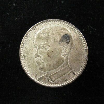 China Kwangtung Province Silver 20 Cents Yr. 18 (1929)