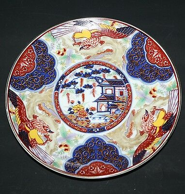 "Japanese Imari 6.5"" Display Plate Pagoda Exotic Birds Design Gold Edge Trim"