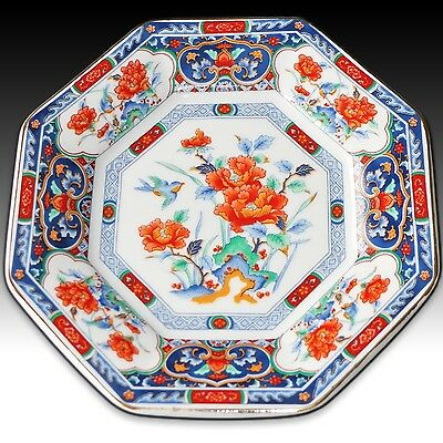 Japanese Imari  Display Plate Octagonal Shaped Floral Design Gold Trim Edge