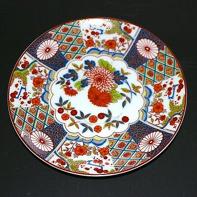 "Japanese Imari Ware Small 6.25"" Display Plate #1 Floral Motif"