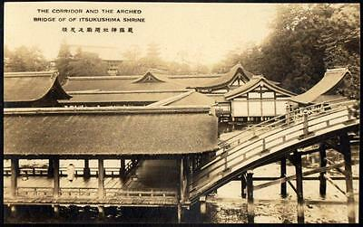 Japan Old Postcard - Corridor & Arched Bridge of Itsukushima Shrine - Real Photo