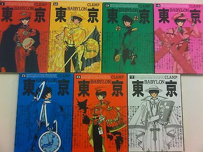 JAPAN Clamp manga: Tokyo Babylon: A Save For Tokyo City Story 1~7 Complete Set