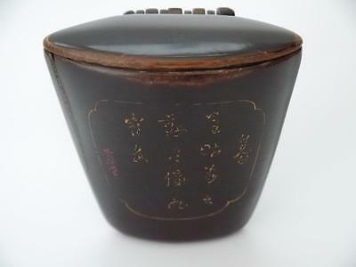 Rare Antique Chinese Tobacco / Snuff Lidded Box - Signed With Chinese Characters