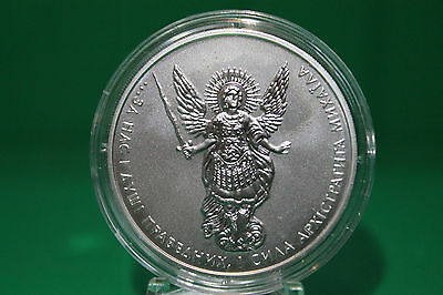 2016 Ukraine 1 oz Silver Archangel Michael BU. Rare. ~ Like Libertad Eagle Maple