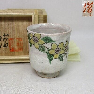A779: Japanese MASHIKO pottery teacup of flower painting by Shunji with box