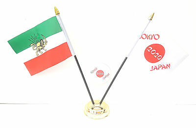Iran Old (With Lion) & Tokyo Japan Olympics 2020 Desk Flags & 59mm BadgeSet