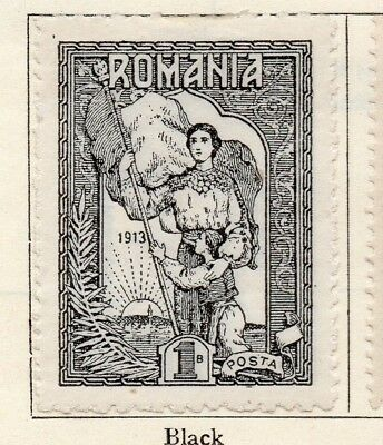Romania 1914 Early Issue Fine Mint Hinged 1b. 149731