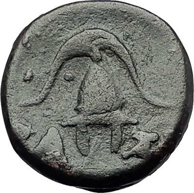 DEMETRIOS I Poliorketes MACEDONIA King Shield Helmet Ancient Greek Coin i60910