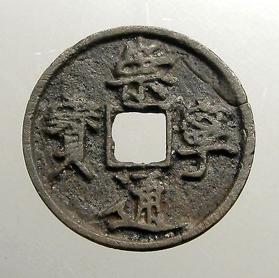 Large 10 Cash__SONG DYNASTY AE35__Emperor Hui Zong__GOLDEN AGE OF CHINA___1100's