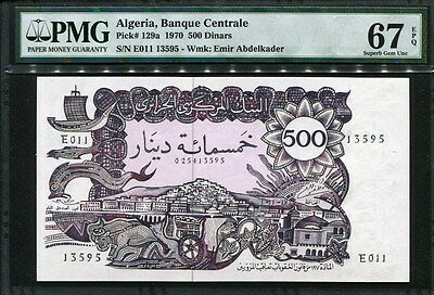 Algeria 1970, 500 Dinars, P129a, PMG 67 EPQ Superb GEM UNC Top Grated