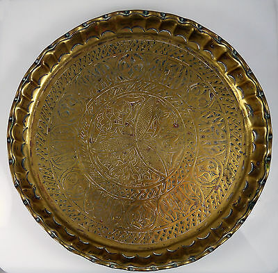 Vintage Persian or Islamic Engraved  Brass Tray with  Arabic Calligraphy