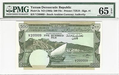 1965 South Arabia 500 Fils, Low Serial # 00009, PMg 65 EPQ GEM UNC Very Rare P2a