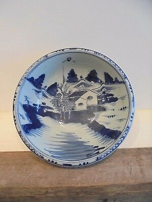 Antique Large Chinese Blue And White Bowl .