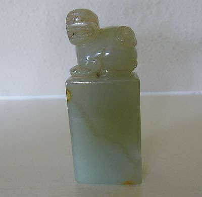 Nice Antique Chinese Hand Carved Hetian White Jade Foo Dog Chop Seal 122.5 Grams