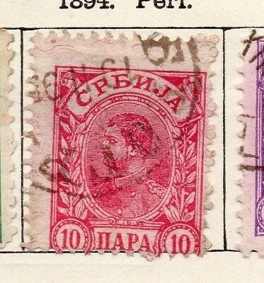 Serbia 1894 Early Issue Fine Used 10pa. 150425