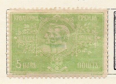 Serbia 1904 Early Issue Fine Mint Hinged 5pa. 150437