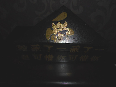 Vintage Chinese Hand Painted Triangular Wooden Box
