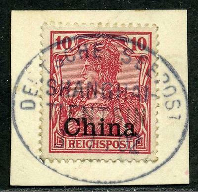 DP China Mi 17  Kab.-Briefstück  Seepost  Shanghai-Tientsin
