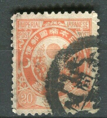 JAPAN;  1880s-90s early classic Koban issue used 20s. value, fair Postmark