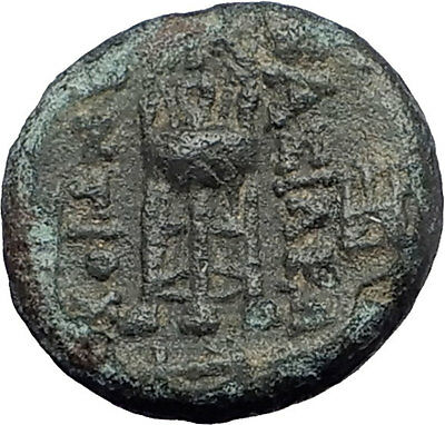 ANTIOCHOS II Theos 261BC Seleukid Tripod Authentic Ancient Greek Coin i61014
