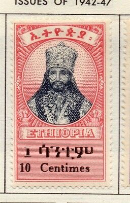 Ethiopia Abyssinia 1942 Early Issue Fine Mint Hinged 10c. 149978