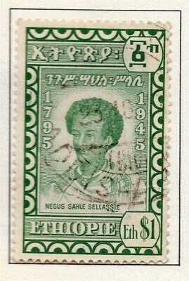 Ethiopia Abyssinia 1931-36 Early Issue Fine Used $1. 149988