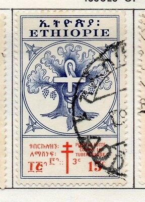 Ethiopia Abyssinia 1951-53 Early Issue Fine Used 15c. 150040