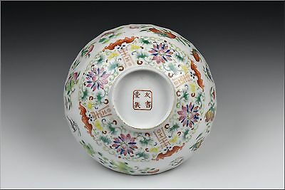 19th Century Chinese Porcelain Bowl w/ Fruit, Bats, Flowers