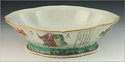Nice 19thC Antique Chinese Famille Rose Oval Form Footed Bowl