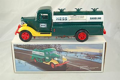 First HESS Truck Toy Bank 1980 with box