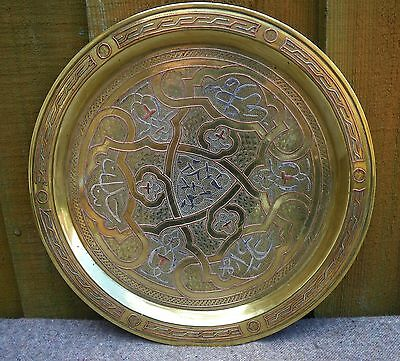 Old Middle Eastern~Fine Islamic Brass Silver Inlay Cairoware Arabic Script Tray