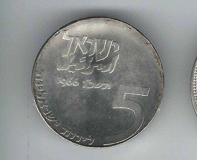 Israel 5 Lirot silver 1966 Independence issue - No reserve!