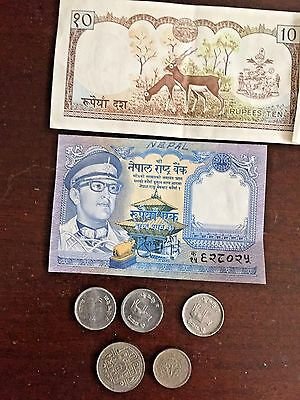Nepal 5 coins, 2-paper note prior to 1982