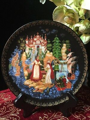 RARE:Bradex #60-B24-6.2 Russian Collectible Plate # 342 A  1990 w/ Stand