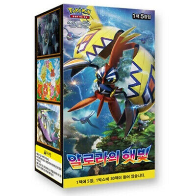 UK BR Pokemon Sun /& Moon SM3 Light Consuming Darkness Booster Box