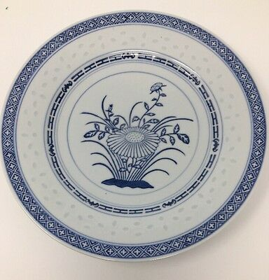 "Blue White Chinese China Tienshan Flower Translucent Rice Eyes 10"" Dinner Plate"