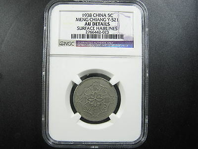 China Meng Chiang 5 Chiao 1938 Ngc Au Slab Chinese Japan Puppet State Coin