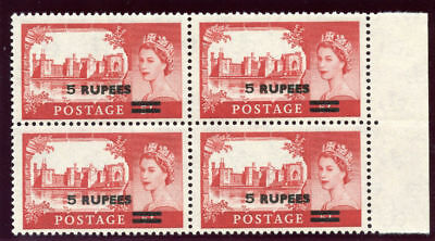 Oman 1961 QEII 5r on 5s rose-red block of four superb MNH. SG 93. Sc 93.
